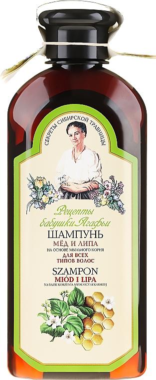 "Шампоан ""Мед и липа"" - Рецептите на баба Агафия"