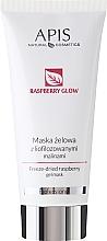 Парфюмерия и Козметика Гелообразна маска за лице с лиофилизирана малина - Apis Professional Raspberry Glow Freeze-Dried Rasberry Gel Mask
