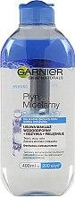 Парфюмерия и Козметика Двуфазна мицеларна вода за премахване на грим - Garnier Skin Naturals Micelar Water