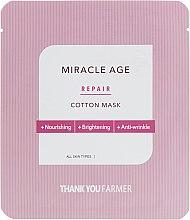 Парфюми, Парфюмерия, козметика Изглаждаща памучна маска за лице с изсветляващ ефект - Thank You Farmer Mask