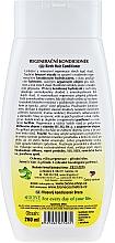 "Балсам за коса ""Бреза"" - Bione Cosmetics Birch Hair Conditioner — снимка N2"