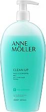Парфюмерия и Козметика Измиващ гел за лице - Anne Moller Cleanser Gel Foam