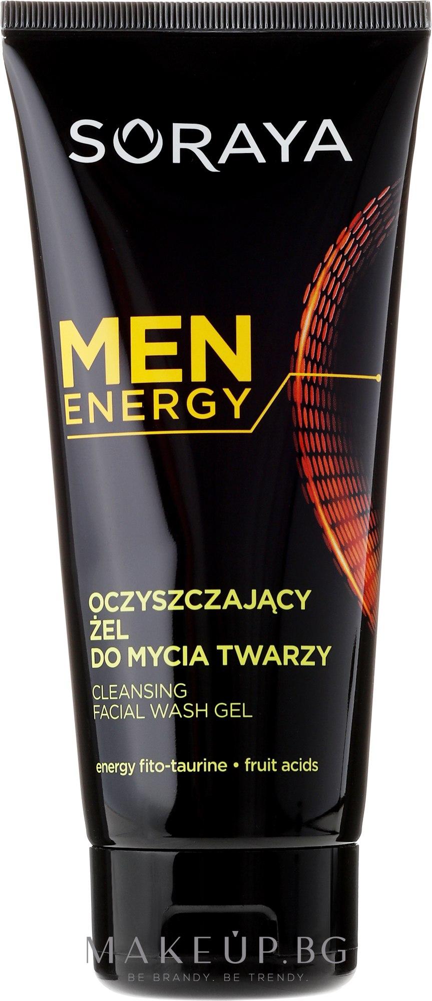 Почистващ гел за лице - Soraya Men Energy — снимка 150 g