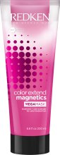 Парфюмерия и Козметика Маска с двойна формула за защита на цвета на боядисаната коса - Redken Color Extend Magnetic Megamask