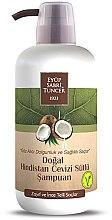 Парфюмерия и Козметика Шампоан за коса с кокосово мляко - Eyup Sabri Tuncer Coconut Milky Shampoo