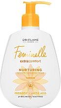 Парфюмерия и Козметика Успокояващ крем за интимна хигиена - Oriflame Feminelle Nurturing Intimate Cream