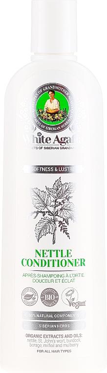 """Балсам за коса с коприва """"Мекота и сияние"""" - Рецептите на баба Агафия White Agafia Netle Conditioner"""
