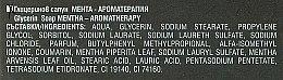 Подаръчен комплект натурални глицеринови сапуни - Bulgarian Rose Aromatherapy Nature Soap — снимка N9