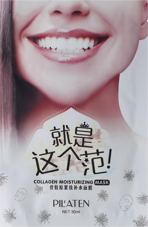 Хидратираща маска за лице - Pil'Aten Collagen Moisturizing Mask — снимка N2