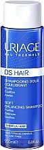 Парфюмерия и Козметика Нежен балансиращ шампоан за коса - Uriage DS Hair Soft Balancing Shampoo