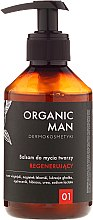 Парфюми, Парфюмерия, козметика Възстановяващ почистващ балсам за лице - Organic Life Dermocosmetics Man