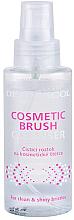 Парфюмерия и Козметика Продукт за почистване на козметични четки - Dermacol Brushes Cosmetic Brush Cleanser