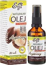 Парфюми, Парфюмерия, козметика Натурално арганово масло - Etja Natural Argan Oil