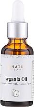 Парфюмерия и Козметика Арганово масло - Natur Planet Argan Oil 100%