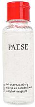 Парфюмерия и Козметика Антибактериален гел за ръце - Paese Hand Gel