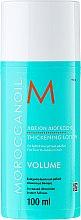 Парфюми, Парфюмерия, козметика Лосион за уплътняване на косата - Moroccanoil Thickening Lotion For Fine To Medium Hair