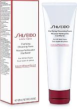 Парфюмерия и Козметика Почистваща пяна за лице - Shiseido Clarifying Cleansing Foam