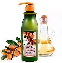 Парфюмерия и Козметика Серум за суха и изтощена коса - Welcos Confume Argan Treatment Aqua Hair Serum