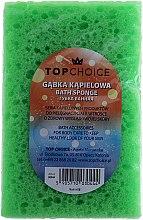 """Парфюмерия и Козметика Гъба за баня """"Standard"""" 30444, зелена - Top Choice"""