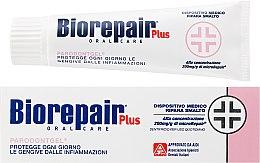 """Парфюмерия и Козметика Паста за зъби """"Пародонт-гел"""" - Biorepair Plus Professional Care Parodontogel"""