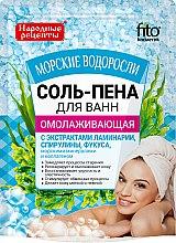 """Парфюми, Парфюмерия, козметика Сол-пяна за вана """"Подмладяваща. Морски водорасли"""" - Fitokosmetik"""