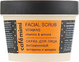 """Парфюмерия и Козметика Скраб за лице """"Витамини"""" - Cafe Mimi Facial Scrub Vitamins"""