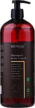 Парфюмерия и Козметика Шампоан за коса и брада с екстракт от овес - BioMAN Beard & Hair Shampoo