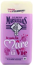 "Парфюми, Парфюмерия, козметика Душ гел ""Къпина"" - Le Petit Marseillais Blackberry Shower Gel"