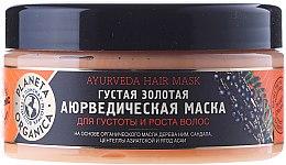 Парфюмерия и Козметика Маска за коса за растеж и плътност - Planeta Organica Ayurveda Hair Mask