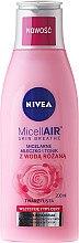 Парфюми, Парфюмерия, козметика Мицеларно мляко-тоник с розова вода - Nivea MicellAir Skin Breathe