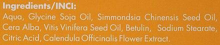 Дневен крем за лице с бреза и невен - Sylveco Birch And Marigold Day Cream With Betulin — снимка N4