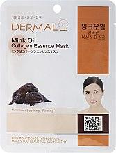 Парфюми, Парфюмерия, козметика Маска за лице с колаген и масло от норка - Dermal Mink Oil Collagen Essence Mask