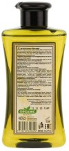 Подхранващ шампоан против косопад - Melica Organic Anti-hair Loss Shampoo — снимка N2