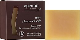 """Парфюмерия и Козметика Регенериращ натурален сапун """"Амла"""" - Apeiron Amla Plant Oil Soap"""