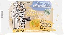 Парфюмерия и Козметика Сапун - Secrets De Provence My Soap Bar Organic Argan Oil