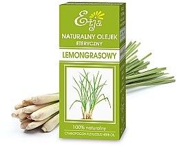 Парфюмерия и Козметика Натурално етерично масло от лимонова трева - Etja Natural Essential Oil
