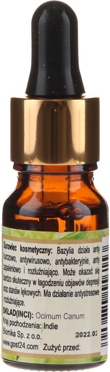 """Натурално масло """"Босилек"""" - Biomika Oil Basil — снимка N2"""
