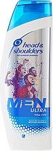 Парфюмерия и Козметика Шампоан против пърхот - Head & Shoulders Men Ultra Total Care Football Fans Edition