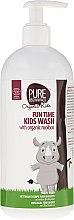 Парфюми, Парфюмерия, козметика Детски измиващ гел за тяло - Pure Beginnings Fun Time Kids Wash With Organic Rooibos