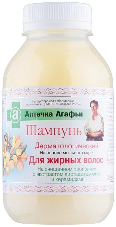 Шампоан за мазна коса - Рецептите на баба Агафия