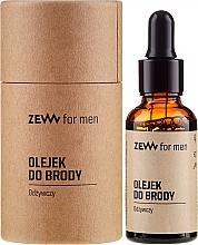 Парфюмерия и Козметика Подхранващо масло за брада - Zew For Men Nourishing Beard Oil
