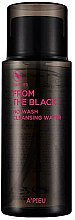 Парфюми, Парфюмерия, козметика Почистваща вода за лице - A'pieu From The Black No Wash Cleansing Water
