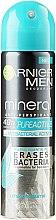 Парфюми, Парфюмерия, козметика Мъжки дезодорант - Garnier Men Pure Active Deodorant