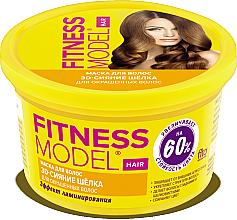 Парфюми, Парфюмерия, козметика Маска за коса със 3D копринен блясък - Fito Козметик Fitness Model