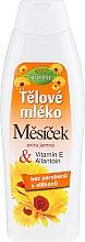 Парфюмерия и Козметика Тоалетно мляко за тяло с невен - Bione Cosmetics Marigold Hydrating Body Lotion With Vitamin E and Allantoin