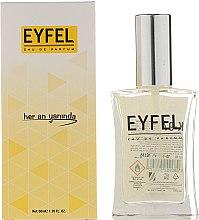 Парфюми, Парфюмерия, козметика Eyfel Perfume K-97 - Парфюмна вода