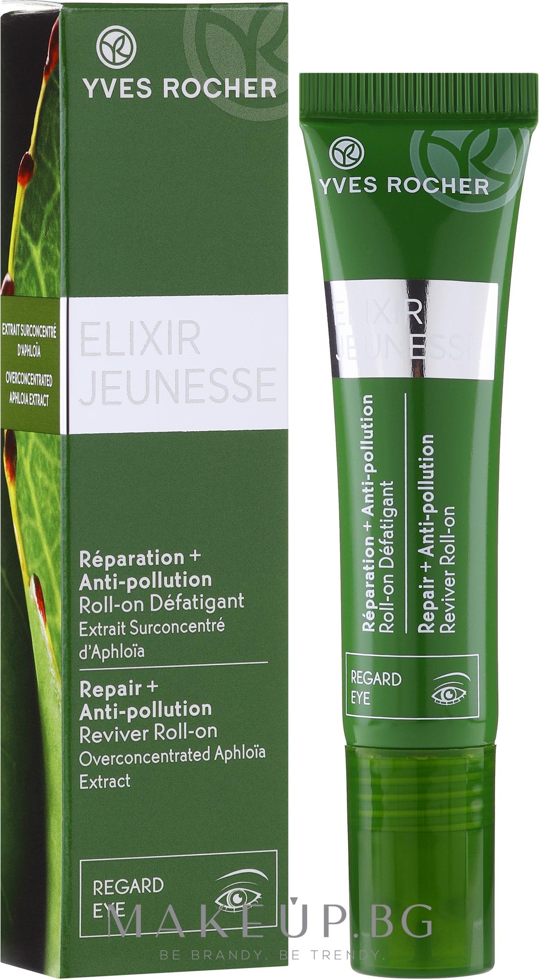 Възстановяващ околоочен крем рол-он - Yves Rocher Elixir Jeunesse Anti-pollution Reviving Roll-on — снимка 15 ml