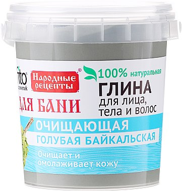 Синя байкалска глина за лице, тяло и коса - Fito Козметик