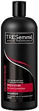 Парфюмерия и Козметика Шампоан за коса - Tresemme Color Revitalise Shampoo