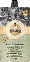Парфюмерия и Козметика Възстановяващ и подхранващ балсам за коса - Рецептите на баба Агафия